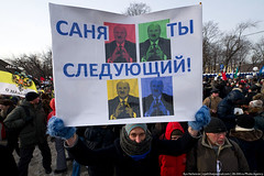 Participant of meeting with poster, Moscow (varlamov) Tags: people man poster russia moscow meeting slogan opposition    lukashenko