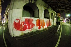 (J.F.C.) Tags: japan cn graffiti tokyo yu utp 246 gkq