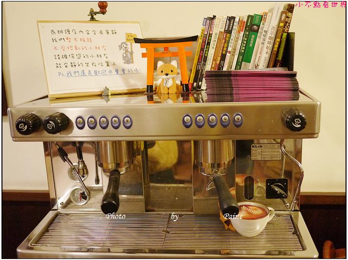 桃園卡爾地咖啡館 (58).JPG
