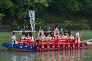 Imperial Boating Party in Arashiyama: Mifune Matsuri.