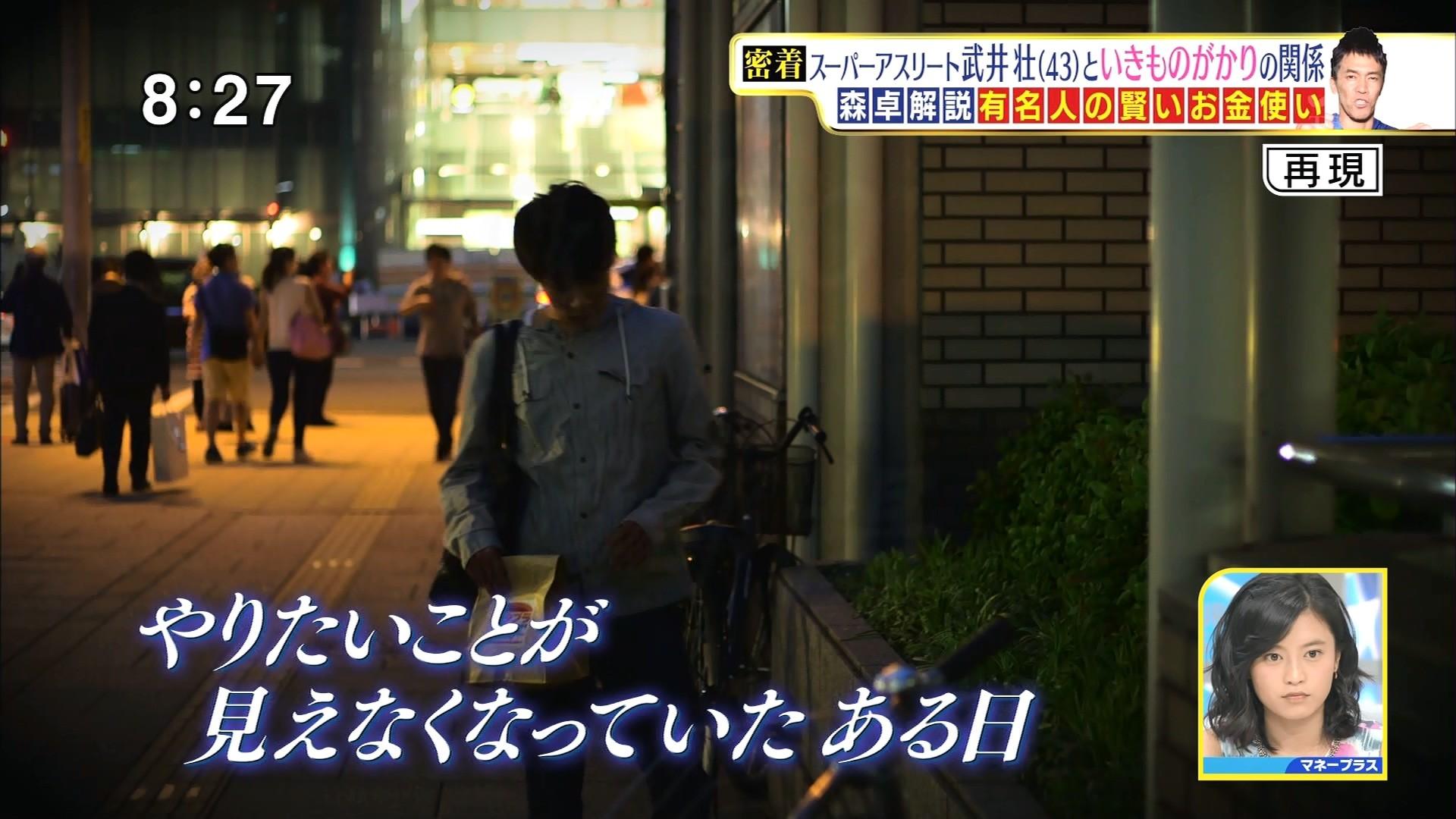 2016.05.14 全場(サタデープラス).ts_20160514_092107.770