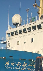 rgps-dgps recivers antennas (GEOCOSTE) Tags: malta calibration pods gyro fugro dgps geocoste