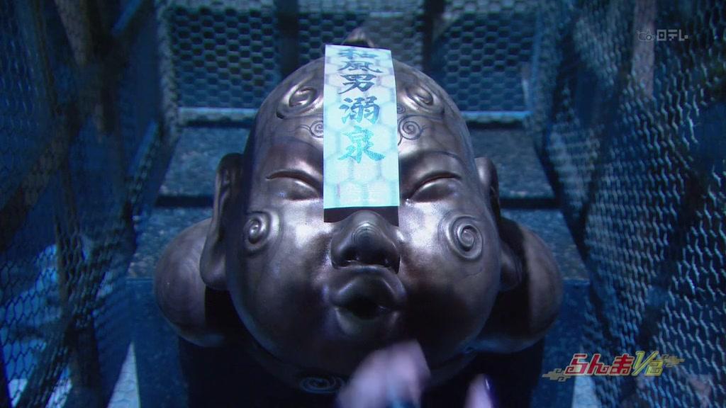 人人-亂馬½-亂馬2分之1.mkv_20111211_230559.722.jpg