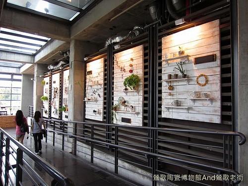 鶯歌陶瓷博物館And鶯歌老街-IMG_2981