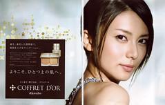 COFFRET D'OR -2008.03 (柴咲コウ)
