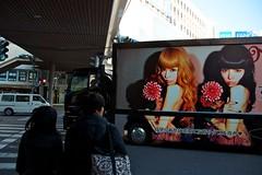 Milky Bunny (sinkdd) Tags: japan advertising tokyo nikon shinjuku ad  nikkor  18200mm streetsnap d7000 nikond7000  sinkdd milkybunny