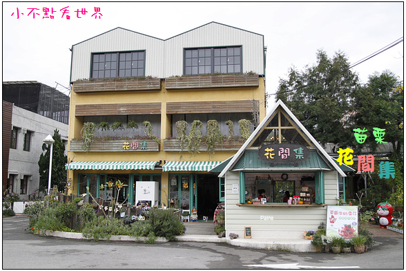 大湖花間集 (1).JPG