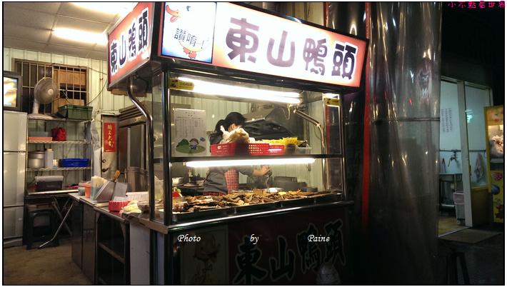桃園安慶街東山鴨頭 (6).jpg
