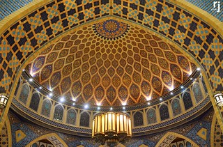 Persian Dome, Ibne Battuta Mall, Dubai