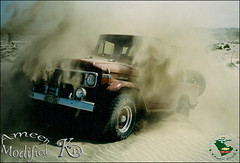 82 (Abdullah Abdulaziz) Tags: 82