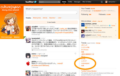 Culture Japan trends on Twitter
