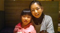 Tomoko-san & Kotoha-chan (kitanotenshi) Tags: tomoko kotoha