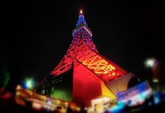 Tokyo Tower Diamond Veil; Blue (Yohsuke_NIKON_Japan) Tags: longexposure japan night tokyo nikon fisheye tokina  tokyotower nightview     colorefex d300s diamondveil