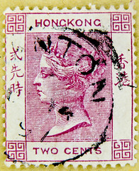 old stamp Hong Kong 2c Queen Victoria QV postage stamps two 2 cents pink stamps stamp  Briefmarke Briefmarken  Postzegel zegel zegels postzegel    znaczki  Frimrker Hong Kong QV Queen Victoria frimrken frimerker    bollo (stampolina - thanks to all for sending stamps!! :)) Tags: china pink ladies red rot postes hongkong rojo women mail stamps stamp donne rood rosso tem commonwealth queenvictoria postzegel vermilion merah selo dames bolli  sello qv sellos piros  punainen  briefmarken rouges czerwony frimrken  briefmarke  francobollo selos timbres frimrker  francobolli bollo  zegels    zegel znaczki markica rdea   erven  perangko frimerker pullar  timbru   mu    blyegek  antspaudai raztka
