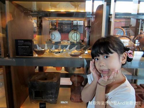 鶯歌陶瓷博物館And鶯歌老街-IMG_3028