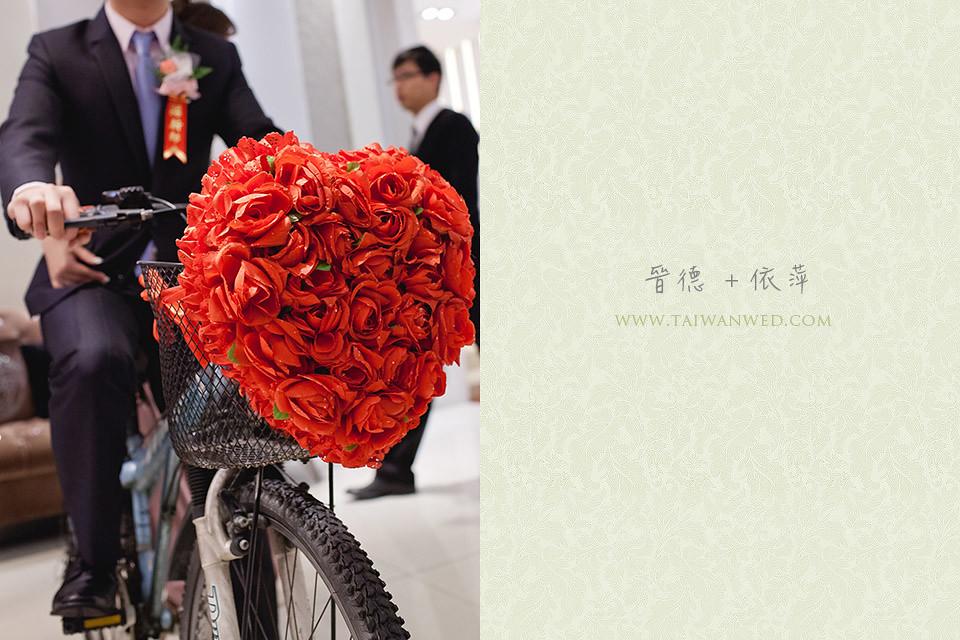 晉德+依萍-077