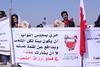 IMG_5824 (BahrainSacked) Tags: العمل أمام وزارة إعتصام البحرينية المفصولين