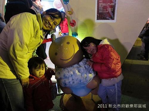 2011新北市府歡樂聖誕城-IMG_3620