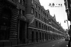 DSC_9698 (JOHNSON_) Tags: china asia shanghai prc     cityview shanghai