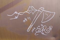 Tomahawk (A & P Bench) Tags: art train graffiti fan sticks paint rail railway graff streaks freight markal monikers meanstreaks benching