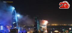 Happy new year 2012- 02 (Andy Le | +84908231181) Tags: city people night river firework vietnam saigon 2012 hochiminh