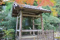 Jakkoin Temple  18 (KyotoDreamTrips) Tags: japan kyoto buddhism ohara sakyoku tendaisect gyokusenji tairanokiyomori shotokutaishi jakkointemple seikozan emperoryomei taateruhime kenreimonintokuko emperortakakura emperorantoku heikeclan gogankyopalace takakuraoharagu oharapilgrimage emperorgoshirakawa rokumantaijizo