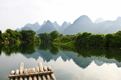 Reflections on the Yulong river near Yangshuo, Guilin, China (fabriziogiordano23) Tags: china trip travel holiday water river liriver yulong li asia guilin yangshuo fiume journey 1001nights acqua viaggi soe cina vacanze guangxi autofocus greatphotographers thegalaxy beautifulphoto flickraward earthasia flickrestrellas fiumeli mygearandme ringexcellence dblringexcellence tplringexcellence flickrstruereflection1 eltringexcellence flickrstruereflectionlevel1 rememberthatmomentlevel1 flickrsfinestimages1 magicmomentsinyourlifelevel1 rememberthatmomentlevel2