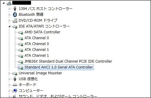 standard ahci 1.0 serial ata controller ファームウェア