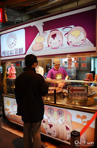 晴光紅豆餅01.jpg