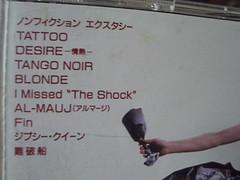 原裝絕版 1989年  中森明菜 AKINA NAKAMIORI  BEST II CD 原價  3200YEN 中古品 4
