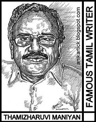 THAMILARUVI MANIYAN Portrait Art by Artist Anikartick,Chennai,Tamilnadu,India (chennai urban art collection) Tags: writers writer tamil bestwriter chennaibookfair famouswriter tamilwriter tamilbooks indianwriter tamilnews tamilnovels tamilnovelwriter tamilbestwriter tamilaruvimaniyan thamizharuvimaniyan thamizharuvi