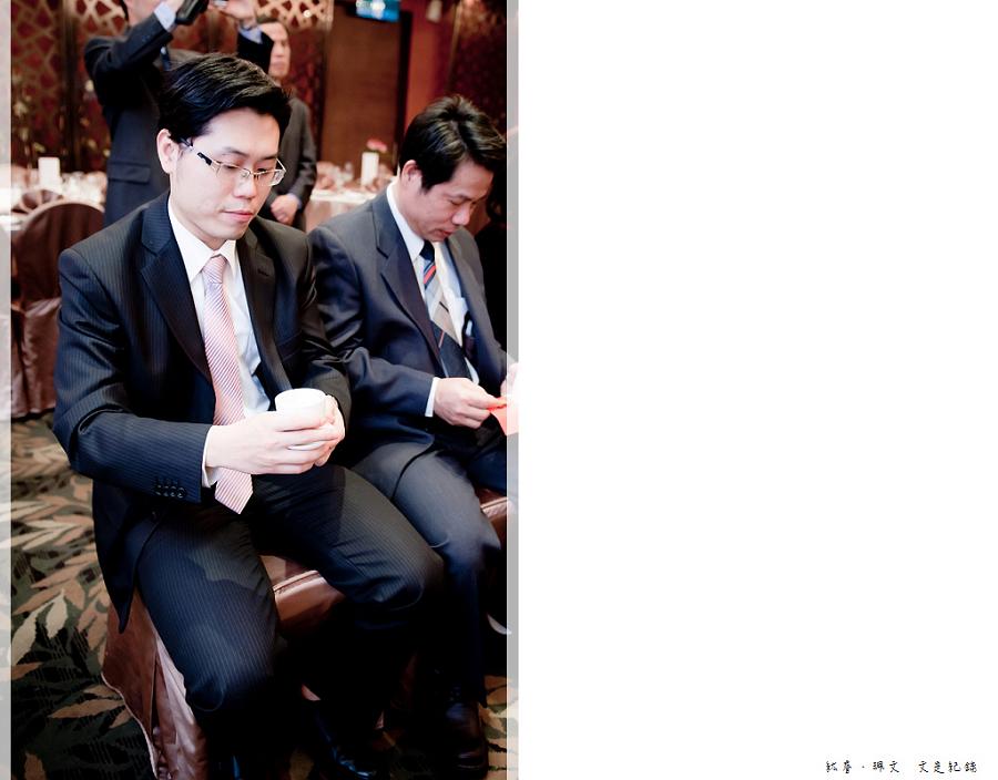紘睿&珮文_24