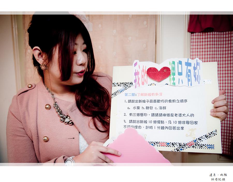 建宏&婉雅_015
