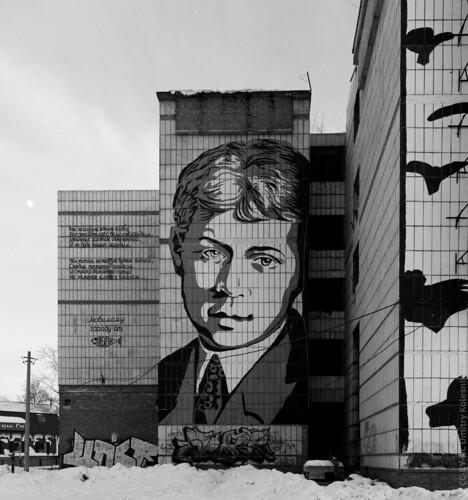 Esenin ©  Dmitry Kolesnikov