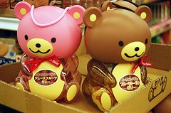 06050023-84 (jjldickinson) Tags: bear food retail shopping japanese design candy display packaging junkfood groceries mitsuwa olympusom1 torrance fujicolorsuperiaxtra400 promastermcautozoommacro2870mmf2842 promasterspectrum772mmuv roll490o2
