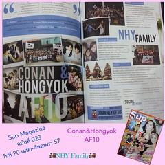 NHY&NHY Family in Sup magazine ฉบับล่าสุด จับจองเป็นเจ้าของกันได้แล้ว ที่ 7-11 นะขอรับ #นันหงหยก #af10 #nanhongyok #nhyfamily