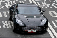 Aston Martin, ONE-77, Central, Hong Kong (Daryl Chapman's - Automotive Photography) Tags: auto china cars car canon hongkong automobile style class 7d british autos limited rare automobiles sar astonmartin 38 admiralty handbuilt 18135mm worldcars one77 t12732