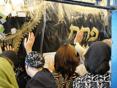 Touching the kever of Shimon Bar Yochai (judyinjerusalem) Tags: mtmeron kevershimonbaryochai