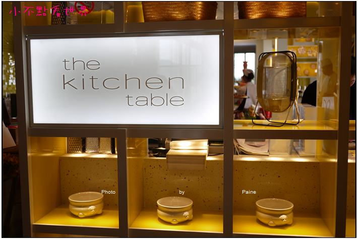 W HOTEL the kitch table (24).JPG