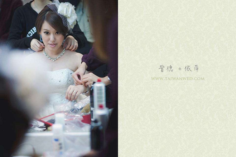 晉德+依萍-025