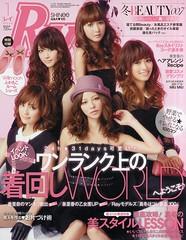 Ray / January issue