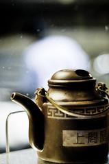 JOGOYA Japanese Buffet Restaurant  ... ( Frog) Tags: stilllife sepia teapot starhill