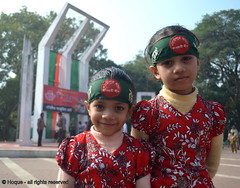 =VICTORY DAY= (*illusionist*) Tags: red sky green love smile kids happy freedom 1971 blood colorful december day fighter time flag banner culture victory dec 16 dhaka lovely 16th society slogan bangladesh minar shahid supreme motherland bijoy dibosh