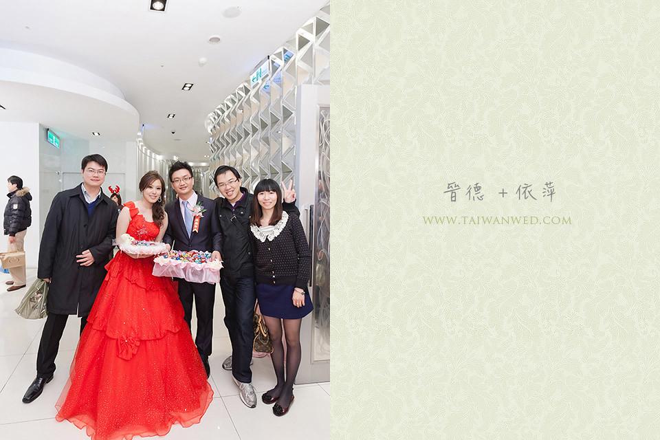 晉德+依萍-108