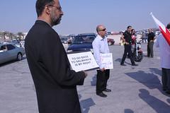 IMG_5911 (BahrainSacked) Tags: العمل أمام وزارة إعتصام البحرينية المفصولين