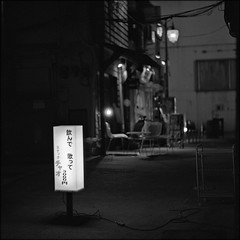 untitled (Noisy Paradise) Tags: street leica city longexposure urban film monochrome japan night tokyo shinjuku epson summilux ilford m6   japanatnight  v750m  gtx970 leicasummilux50mm noisyparadise
