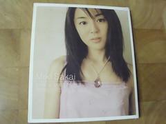 原裝絕版 1998年  10月21日 酒井美紀 Miki Sakai Like abest friend Selection 1998  CD 原價 3000yen 中古品