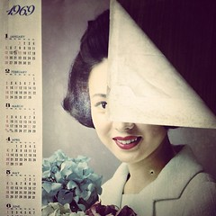 佐久間良子1969