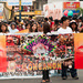 Opening Salvo Street Dance - Dinagyang 2012 - City Proper, Iloilo City - Iloilo, Philippines - (011312-165521)