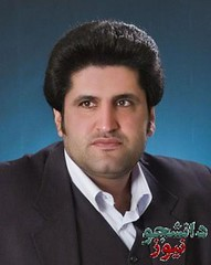 "//                 ..          "" ""  !              .. http://flic. (Free Shabnam Madadzadeh) Tags: green love poster freedom movement iran political protest change     azadi   sabz aks         khafan    akx siyasi                  zendani     30ya30  kabk22 30or30     httpflickrpbetaxh"